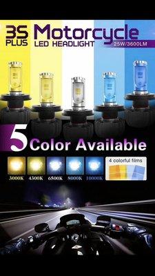 老闆瘋了!! 現貨優惠 - 3S PLUS LED 升級版 機車LED大燈 最新 CP首選