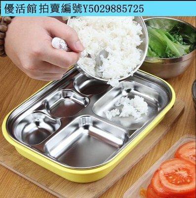 【優活館】韓國食品級304不鏽鋼保溫飯盒 學生便當盒快餐盤分格餐盒加大加深DL6398