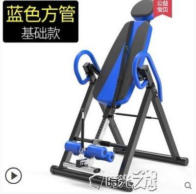 倒立機家用倒掛器長高拉伸神器倒吊輔助瑜伽健身長個增高器材 【安妮可可】
