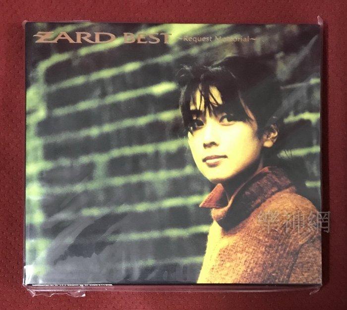 Zard  Best Request Memorial  (日版CD) 全新
