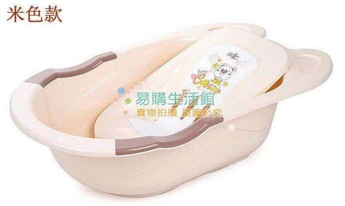 新媽媽必備日康嬰兒浴盆嬰兒洗澡盆新生兒寶寶浴盆買1送13大號款RK3626