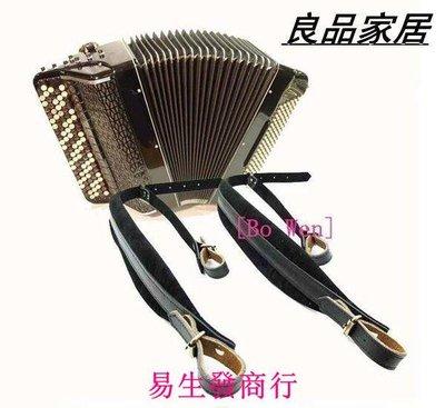 【易生發商行】全新高級配件手風琴背帶 雙肩高厚海綿帶真皮肩帶結實耐用不含手F6223