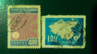 2182台灣銷戳舊票 (成套)  共2張 低價起標