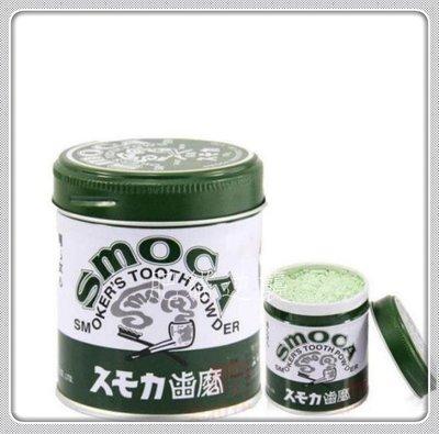 日本斯摩卡 SMOCA牙膏粉洗牙粉 美白牙齒去煙漬茶漬155G綠色