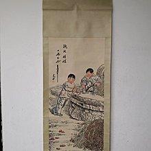 大陸名人字畫  劉文西 手繪 人物圖 長卷掛軸 美品