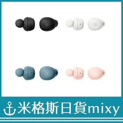 日本 YAMAHA Empower Lifestyle TW-E3A 真無線防水藍牙耳機 黑粉白藍【米格斯日貨mixy】