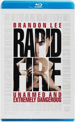 【藍光電影】龍霸天下   RAPID FIRE (1992) 李小龍之子經典作品 帶國配