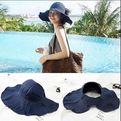 當天出貨(特價)💙防曬好幫手 大帽檐可折疊收納遮陽帽 海灘防曬帽 送防風繩  可捲可折遮陽帽
