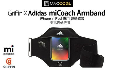 Griffin Adidas Armband 運動臂帶 iPhone / iPod 專用 黑色 全新 現貨 含稅