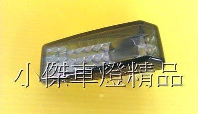 ☆小傑車燈家族☆全新限量超亮版benz w124 w140 燻黑側燈限量供應中
