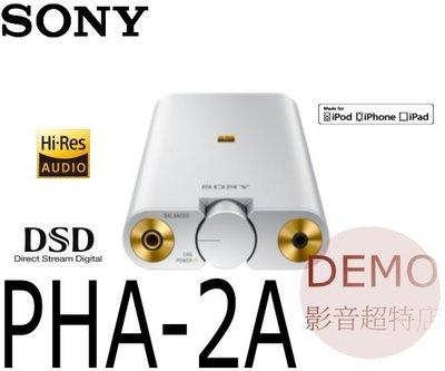 ㊑DEMO影音超特店㍿台灣SONY PHA-2A DAC數類轉換 高品質音訊輸出 耳擴 期間限定大特価値引き中!