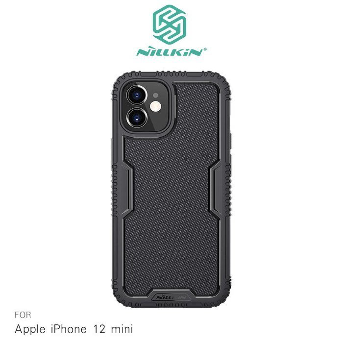 ~庫米~NILLKIN iPhone 12 mini、12/12 Pro、12 Pro Max 賽博保護殼