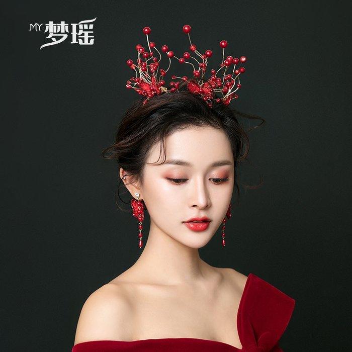 西柚姑娘雜貨鋪☛熱賣中#紅色敬酒服頭飾套裝珍珠蕾絲蝴蝶韓式發飾結婚禮服配飾品