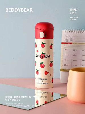 【山朶兒】BEDDYBEAR 2020韓國品牌 時尚設計保溫瓶、保冷熱杯 316不銹鋼內膽食品級硅膠 蘋果