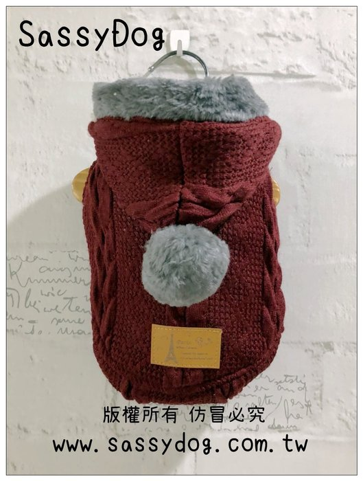 SassyDog 寵物服飾用品批發💥紅針織外套💥帽子有毛球/狗衣服批發