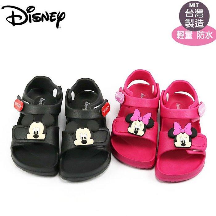 童鞋/正版Disney迪士尼米奇.米妮超輕量可調式防水涼鞋 桃.黑14-18號(119381)