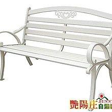【艷陽庄】皇冠雙人鋁合金公園椅/公園椅/公園長椅/戶外桌椅/公園椅工廠/家具工廠