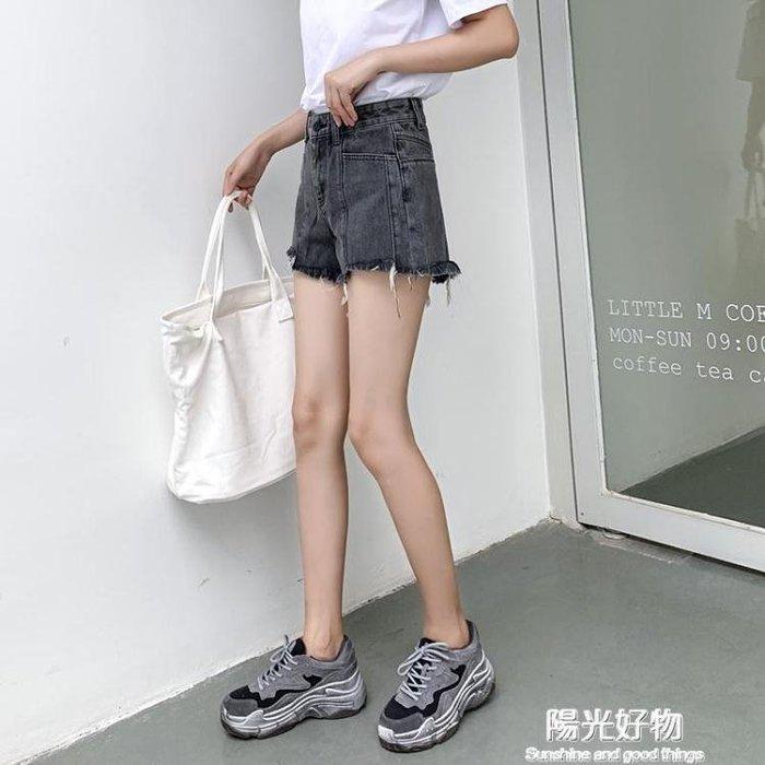夏季高腰煙灰色牛仔短褲女ins超火網紅同款顯瘦百搭闊腿熱褲