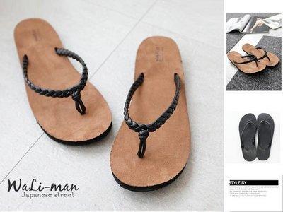 WaLi【K10011】情侶款,高質感皮質藤編織造型夾腳拖鞋/人字拖鞋,台灣製手工鞋/小版男裝