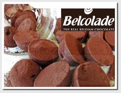 Belcolade 貝可拉 無糖 高脂 可可粉 - 200g 分裝 穀華記食品原料