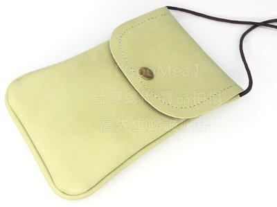 【GooMea】3免運 Realme X2 Pro XT 單層斜背 掛頸 皮套 掛脖 手機套 保護套 綠咖