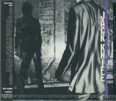 【嘟嘟音樂坊】Jack Knife - Street Connection 日本版  (全新未拆封)