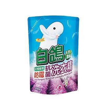 白鴿防霉香蜂草洗衣精補充包2000g x6袋/箱(1袋@80)