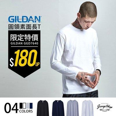 長T JerryShop【GGD7640】 Gildan 76400亞規柔棉長袖T恤 (4色) 情侶 圓領 素面長T