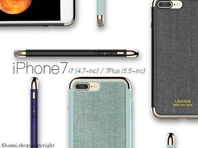【PH711】超質感!牛仔風 iPhone 7 Plus i7 手機殼 日韓 歐美 保護套 皮套 保護殼 空壓殼 SGP