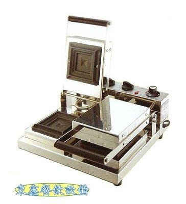 ~~東鑫餐飲設備~~HY-756 雙口式吐司盒子機 / 烤吐司造型機 / 烤吐司盒子模機 / 造型吐司盒子機