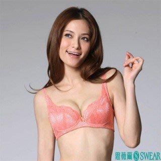轉售正品【思薇爾】古典花草系列C-F罩內衣(橘)(85E)原價1280