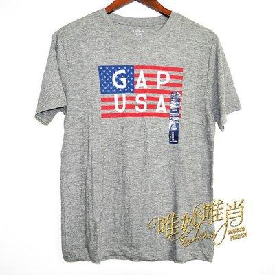 (出清特價) 保證正品【現貨】GAP 美國國旗風 LOGO 男款短袖T (淺灰色)