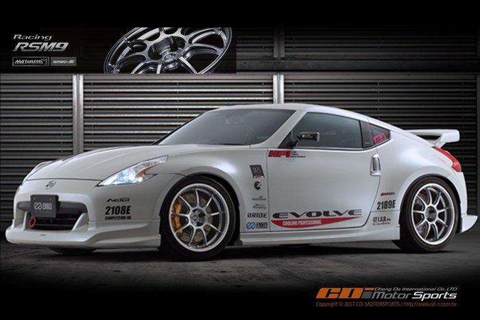ENKEI Racing RSM9 18吋 / NISSAN SUBARU HONDA / 歡迎詢問 / 制動改