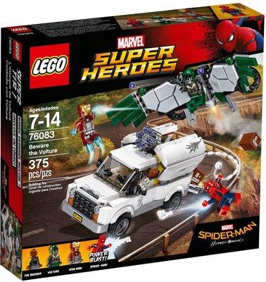 全新 Lego 76083 Marvel Super Heroes - Spider Man - Beware the Vulture
