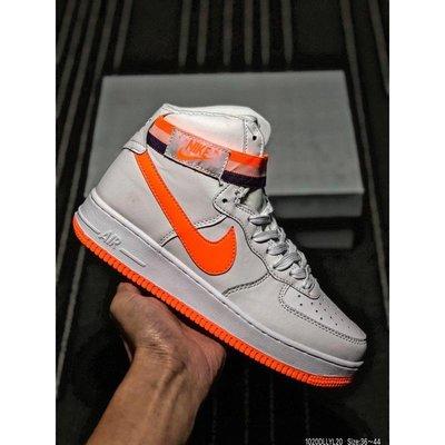 耐克 Nike 皮面 簡約 高幫 白橙 小白鞋
