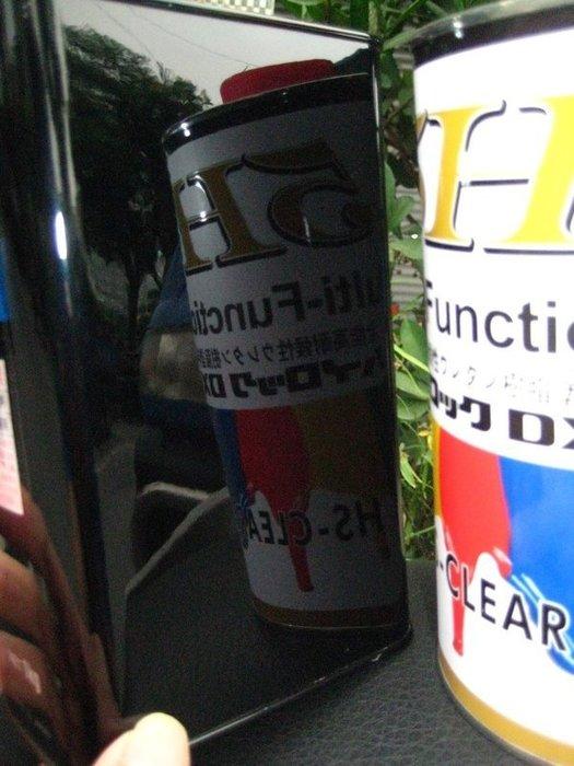 【振通油漆公司】5H金油 日本進口HS 高膜厚 高亮度 5H等級高硬度 具高耐候性 抗UV 汽車透明漆亮光漆 保證不風化