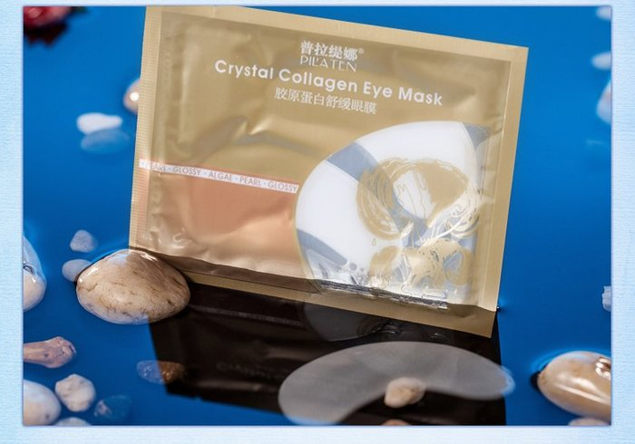 現貨-普拉提納膠原眼膜正品