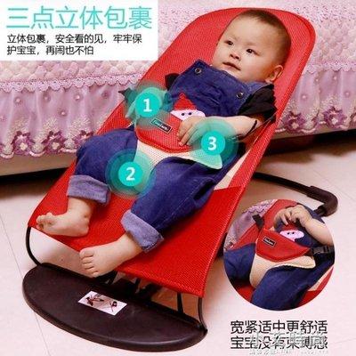 哄娃神器嬰兒搖椅搖籃寶寶安撫椅自動哄睡覺躺椅新生兒童哄寶搖床 全館免運 全館免運