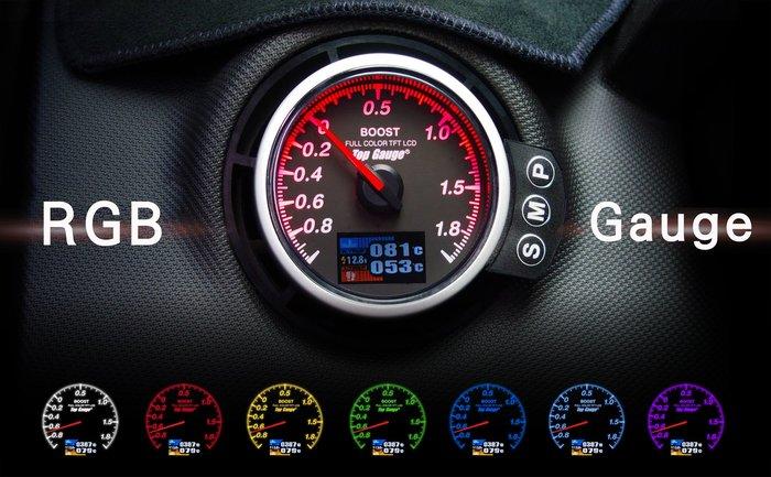 【精宇科技】VOLVO V40 D3 D4 T3 T4 四合一渦輪錶 RGB Gauge 水溫 排溫 電壓 OBD2