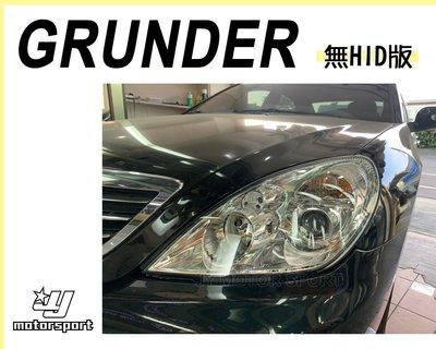 小傑車燈--全新 三菱 GRUNDER 2005 06 07 08 原廠件 大燈 頭燈 (無HID版) 一顆3300元