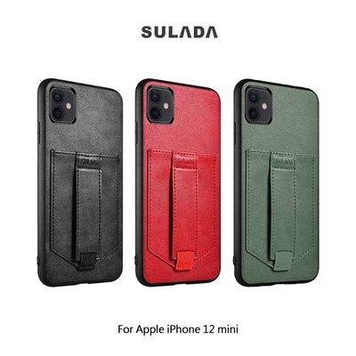 強尼拍賣~SSULADA Apple iPhone 12 mini (5.4吋) 卡酷保護套