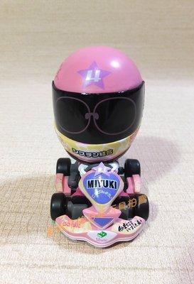 最後一台 日版 一番賞 2010 幸運星 Lucky Star 大賽車 E賞 痛車 miyuki takara 高良美幸