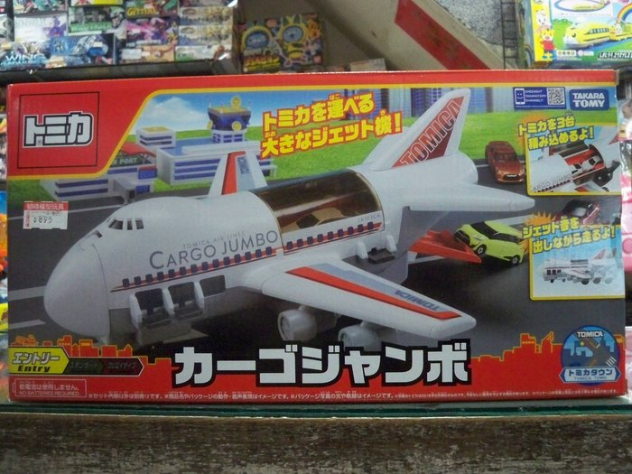 郁峰模型 ~ TAKARA,TOMY ~ 新巨無霸貨機 ( TW59667 )