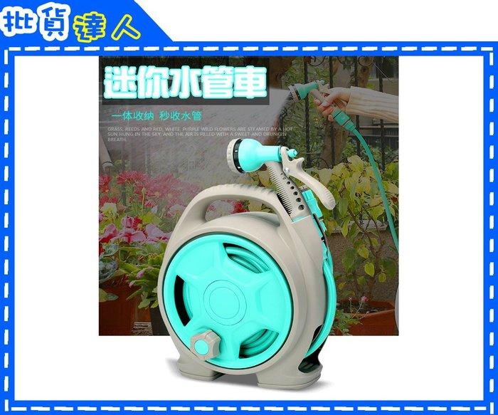 【批貨達人】汽車可伸縮收納式高壓洗車水槍 家用澆花園藝
