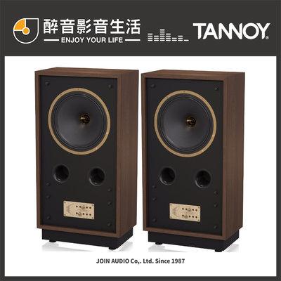 【醉音影音生活】英國 Tannoy Legacy Cheviot 12吋雙同軸落地喇叭.台灣公司貨