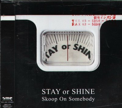 八八 - Skoop On Somebody (SOS) - STAY OR SHINE - 日版