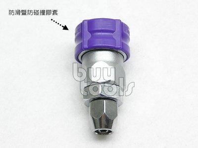 台灣工具-QUICK FITTING《專業級》空壓/氣動快速接頭-20SP(5*8 mm PU管用接頭)、耐高壓「含稅」