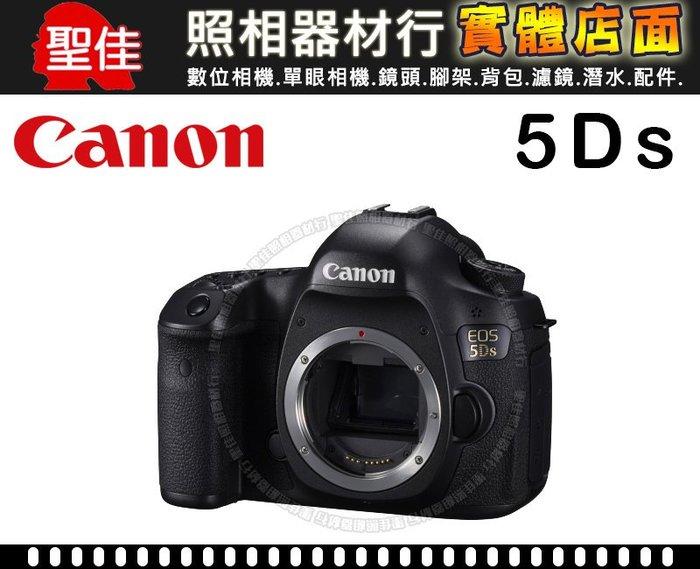 【台灣佳能公司貨】Canon EOS 5DS 單機身 全片幅 超高解像度影像細緻銳利 屮R6❤️下架中10907
