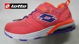 北台灣大聯盟 義大利第一品牌-LOTTO 女童5大機能輕巧玩色氣墊復古慢跑鞋 5113 粉 超低直購價498元