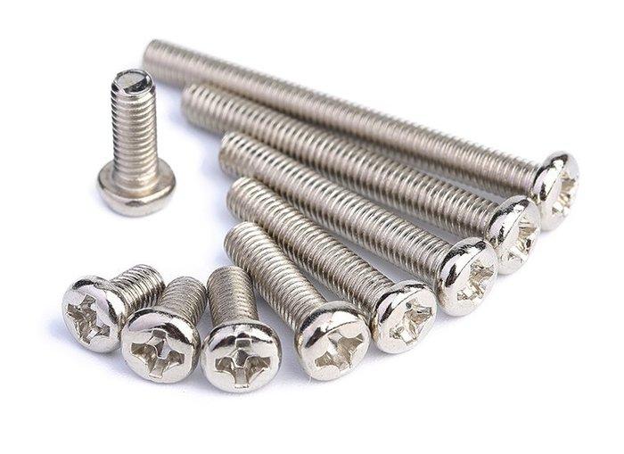 《1808》(10個) M2銅柱螺絲 M2*25mm 圓頭螺絲